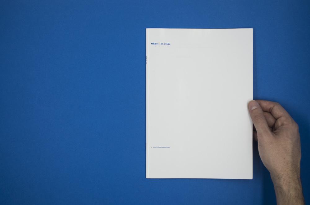 object an essay cem eskinazi